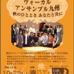 スクリーンショット 2014-10-07 15.49.33
